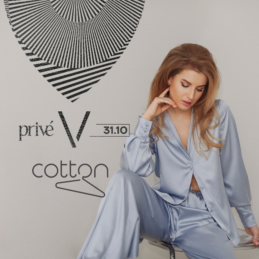 Cotton_Prive_V